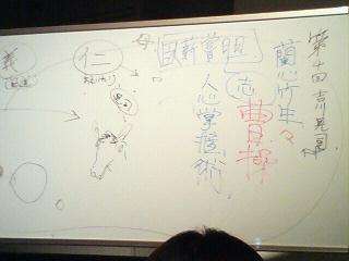 20101127koushi