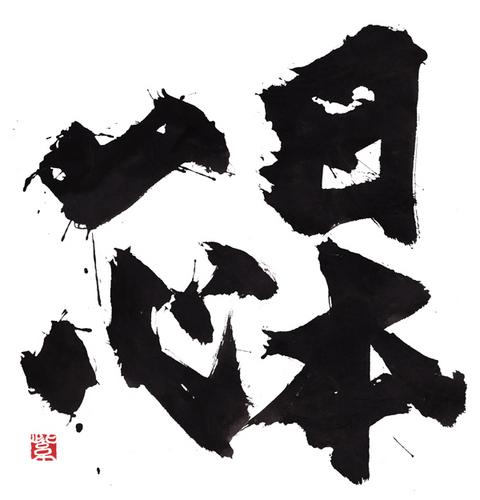 Nipponisshin_webthumb600x625813_480