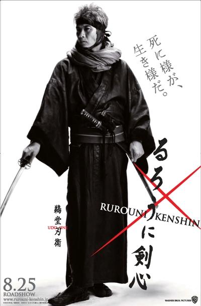 Rurou_character_final__5